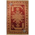 Rug Ardabil Carpet Handmade Two Leaves Design