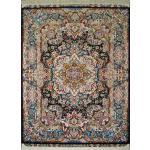 Rug Tabriz Carpet Handmade Salary Design