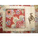 Rug Tabriz Carpet Handmade new Oliya Design