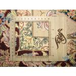 Rug Tabriz Carpet Handmade New Mojemehr Design