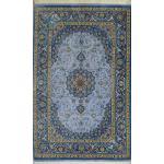 Zar-o-Nim Qom Carpet Handmade Bergamot Design