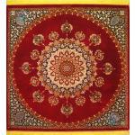 Square Carpet Qom Handwoven Bergamot Design All Silk