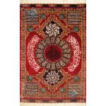 Zar-o-Charak Qom Handwoven Quran Design All Silk