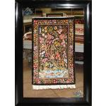 Tableau Carpet Handwoven Qom lake Design all Silk