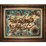 تابلو فرش دستباف تبریز طرح جدید وان یکاد گلدار برجسته باف گل ابریشم