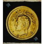تابلو فرش دستباف تبریز سکه پهلوی رخ برجسته باف بدون قاب