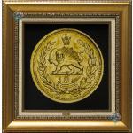 Tableau Carpet Handwoven Tabriz Pahlavi Coin  Design