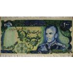 Tableau Carpet Handwoven Tabriz Old banknotes  Design