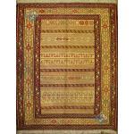 Zar-o-Charak Kilim Handwoven Ardabil Silk