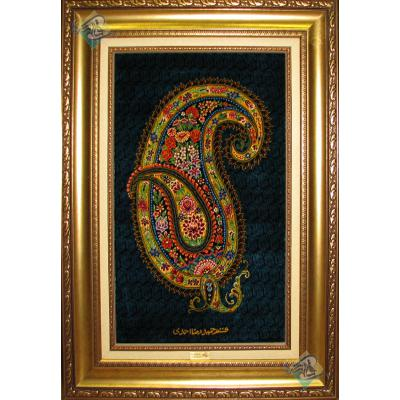 Tableau Carpet Handwoven Qom Boteh Design all Silk