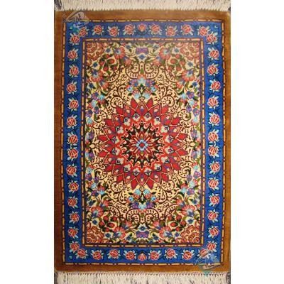 Pair Mat Qom Carpet Handmade Solar Bergamot Design