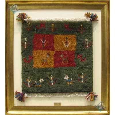 Mat Gabeh Carpet Handmade Four goats Design All Wool