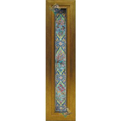 Tableau Carpet Handwoven Qom Three inscriptions Design all Silk