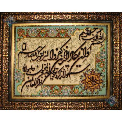 تابلو فرش تبریز طرح وان یکاد جل جلاله برجسته باف گل ابریشم