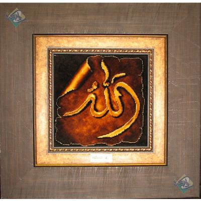 تابلو فرش تبریز طرح الله گل ابریشم سایز کوچک