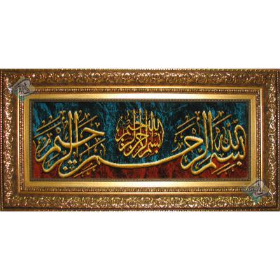 تابلو فرش دستباف تبریز طرح بسم الله  برجسته باف گل ابریشم