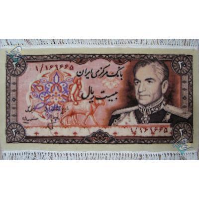 Tableau Carpet Handwoven Tabriz Old banknotes  Design