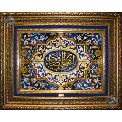 تابلو فرش دستباف تمام ابریشم قم کاشی کاری علی ابن موسی الرضا